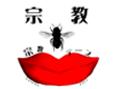 /www.artism.jp/ad_f043_02.jpg