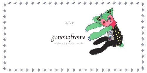 /www.artism.jp/ad_g043_03.jpg