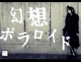 /www.artism.jp/ad_g049_02.jpg