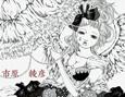 /www.artism.jp/ad_g053_02.jpg