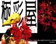 /www.artism.jp/ad_g055_02.jpg
