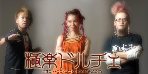 /www.artism.jp/ad_g064_03.jpg