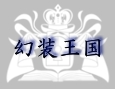 /www.artism.jp/ad_g075_02.jpg