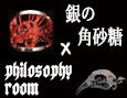 /www.artism.jp/ad_g085_02b.jpg
