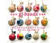 /www.artism.jp/ad_g089_02.jpg