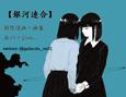 /www.artism.jp/ad_g090_02.jpg