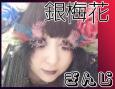 /www.artism.jp/ad_g118_02.jpg