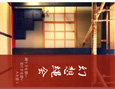/www.artism.jp/ad_g122_02.jpg