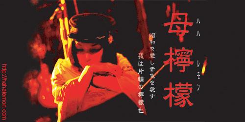 /www.artism.jp/ad_h019_03.jpg