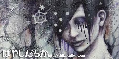/www.artism.jp/ad_h054_03.jpg
