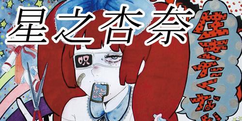/www.artism.jp/ad_h068_03.jpg