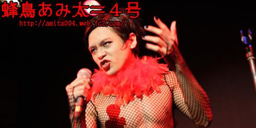 /www.artism.jp/ad_h071_03.jpg