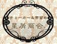 /www.artism.jp/ad_h080_02.jpg