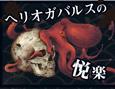 /www.artism.jp/ad_h082_02.jpg