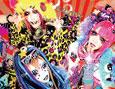 /www.artism.jp/ad_h083_02.jpg