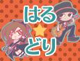 /www.artism.jp/ad_h084_02.jpg