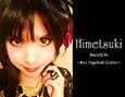 /www.artism.jp/ad_h090_02.jpg