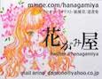 /www.artism.jp/ad_h098_02.jpg