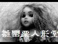 /www.artism.jp/ad_h103_02.jpg