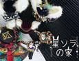 /www.artism.jp/ad_h113_02.jpg