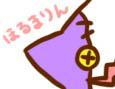 /www.artism.jp/ad_h132_02.jpg