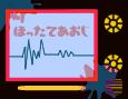 /www.artism.jp/ad_h136_02.jpg