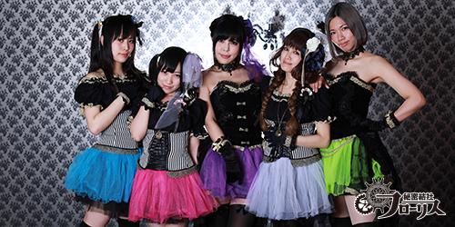 /www.artism.jp/ad_h138_03.jpg