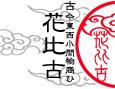 /www.artism.jp/ad_h151_02.jpg