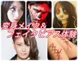 /www.artism.jp/ad_h160_02.jpg
