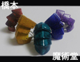 /www.artism.jp/ad_h161_02.jpg