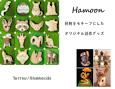 /www.artism.jp/ad_h166_02.jpg