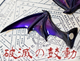 /www.artism.jp/ad_h167_02.jpg
