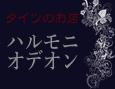 /www.artism.jp/ad_h169_02.jpg