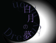 /www.artism.jp/ad_h175_02.jpg