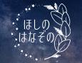 /www.artism.jp/ad_h208_02.jpg