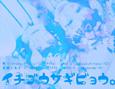 /www.artism.jp/ad_i036_02.jpg