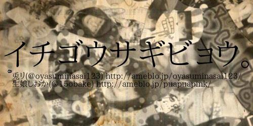 /www.artism.jp/ad_i036_03.jpg