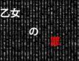 /www.artism.jp/ad_i037_02.jpg