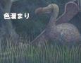 /www.artism.jp/ad_i040_02.jpg