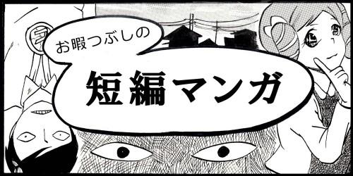 /www.artism.jp/ad_i041_03.jpg