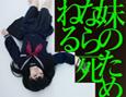 /www.artism.jp/ad_i058_02.jpg