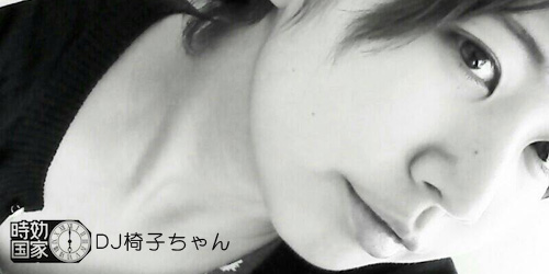 /www.artism.jp/ad_i061_03.jpg