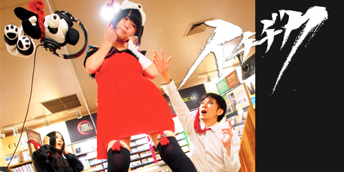 /www.artism.jp/ad_i064_03.jpg
