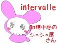 /www.artism.jp/ad_i072_02.jpg