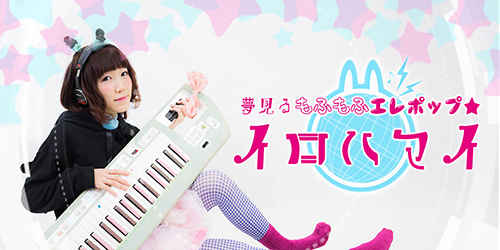 /www.artism.jp/ad_i073_03.jpg