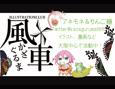 /www.artism.jp/ad_i075_02.jpg