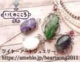 /www.artism.jp/ad_i086_02.jpg