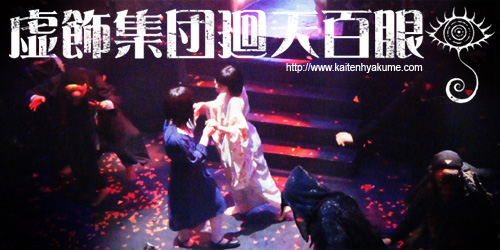 /www.artism.jp/ad_k017_15.jpg