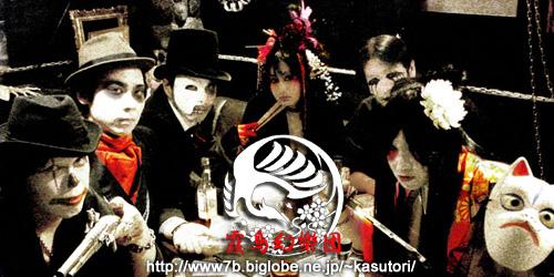 /www.artism.jp/ad_k065_03.jpg