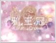 /www.artism.jp/ad_k112_02.jpg